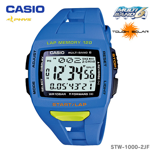 CASIO〔カシオ〕ランニングウォッチ 腕時計 PHYS STW-1000-2JF【D】【送料無料】