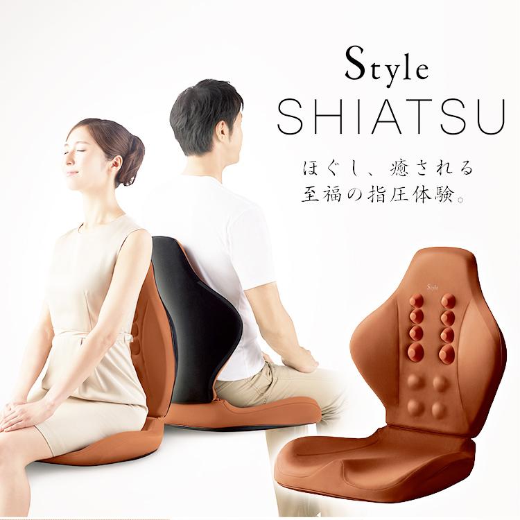 Style SHIATSU BS-SH2240F-B送料無料 座椅子 クッション 座り姿勢 筋肉 ほぐし 血行 健康 MTG 【D】【B】 新生活