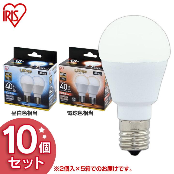 LED電球 E17 広配光タイプ 40W形相当 LDA4N-G-E17-4T52P・LDA4L-G-E17-4T52P 昼白色相当・電球色相当 10個セット アイリスオーヤマ