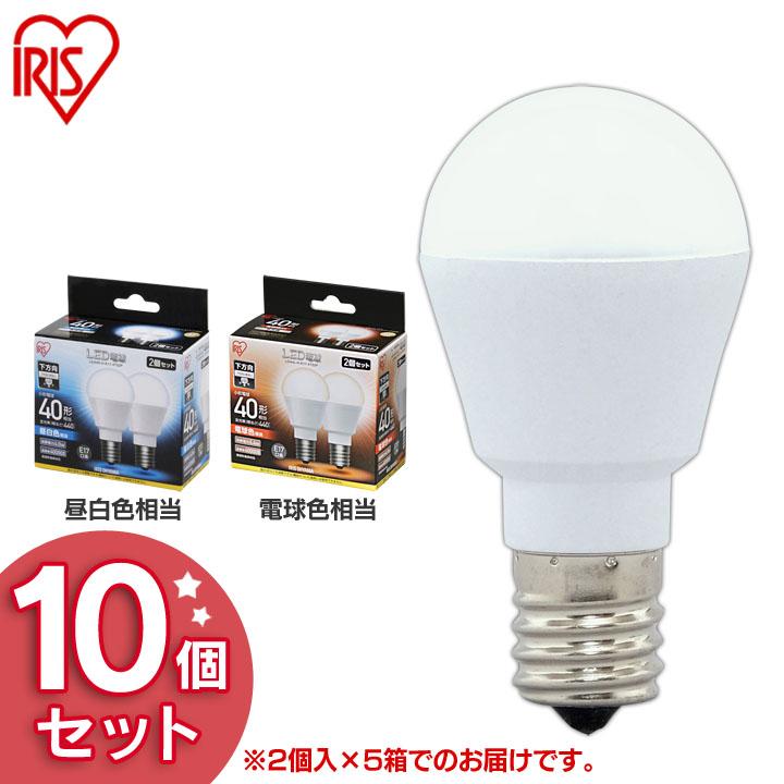 LED電球 E17 下方向タイプ 40W形相当 LDA4N-H-E17-4T52P・LDA4L-H-E17-4T52P 昼白色相当・電球色相当 10個セット アイリスオーヤマ
