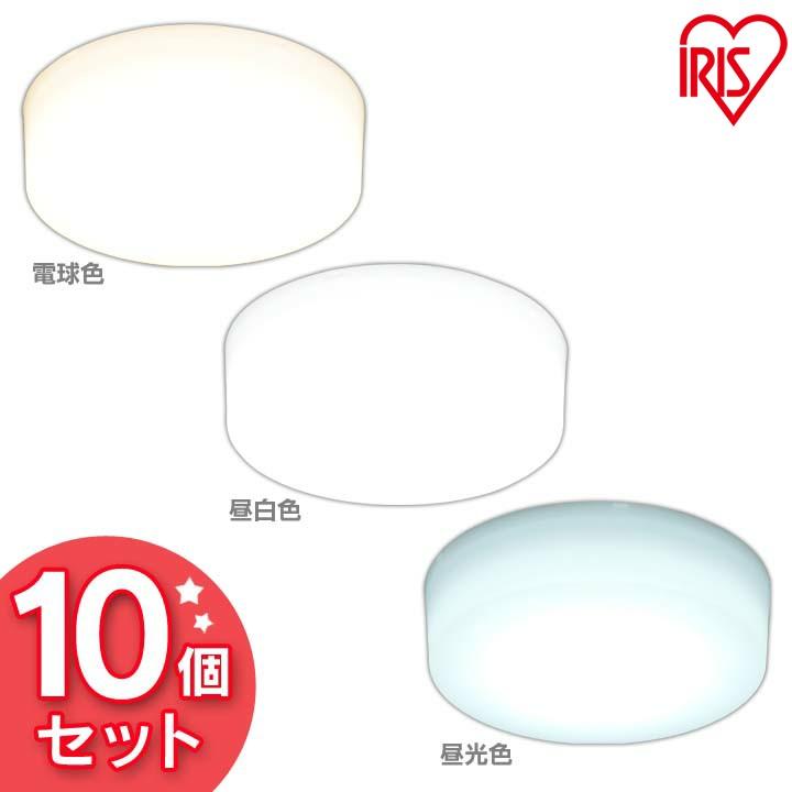 [10個セット]シーリングライト 小型 LED アイリスオーヤマ 送料無料 led 照明器具 トイレ LED照明 玄関 小型シーリングライト SCL9L-HL SCL9N-HL SCL9D-HL 電球色 昼白色 昼光色 パック あす楽[cpir]