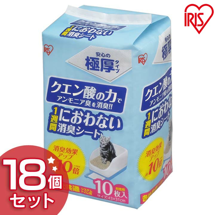 【18個セット】1週間におわない消臭シート TIH-10C 10枚 送料無料 システム猫トイレ用脱臭シート クエン酸入り 脱臭シート 猫トイレ アイリスオーヤマ