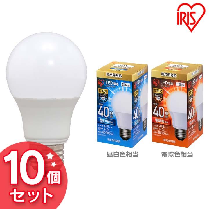 【10個セット】LED電球 E26 広配光 調光 40形相当 昼白色相当 LDA5N-G/D-4V3・電球色相当 LDA5L-G/D-4V3送料無料 LED 節電 省エネ 電球 LEDライト 40W キッチン 脱衣所 洗面所 アイリスオーヤマ
