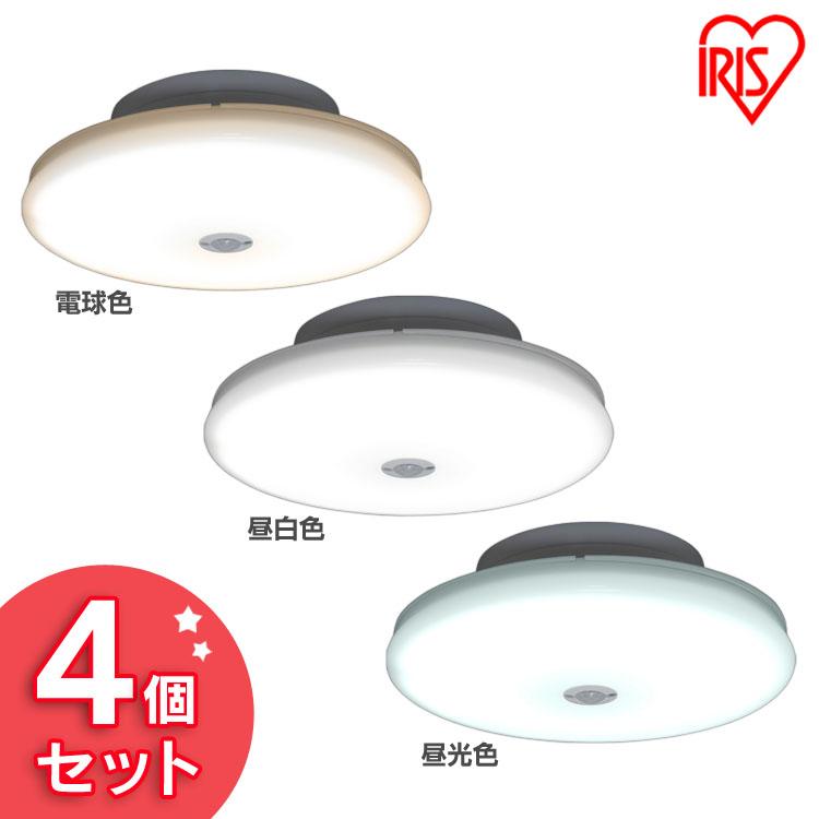 [4個セット]小型シーリングライト 薄形 1200lm 人感センサー付 SCL12LMS-UU 電球色 SCL12NMS-UU 昼白色 SCL12DMS-UU 昼光色送料無料 LED シーリング シーリングライト LED照明 照明 ライト 人感センサー 小型 薄型 アイリスオーヤマ