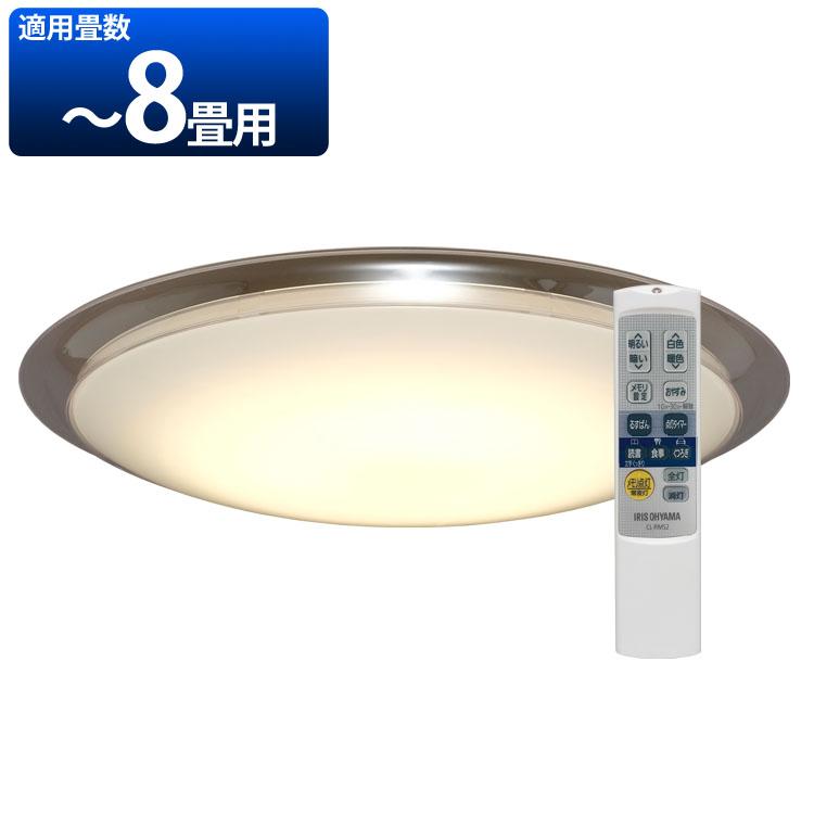 シーリングライト 8畳 アイリスオーヤマ 調色 AIスピーカー CL8DL-6.0AITシーリングライト おしゃれ 新生活 ledシーリングライト 8畳用 天井照明 取り付け簡単 シーリン