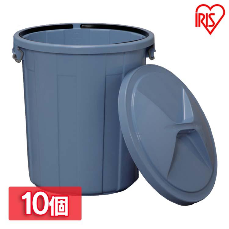 【10個セット】丸型ペール PM-45・PMC-45 ブルー送料無料 ゴミ箱 ごみ箱 ダストボックス オシャレ 分別 屋外 業務用バケツ ペール アイリスオーヤマ