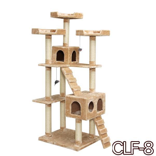 キャットランド CLF-8[キャットタワーランド・キャットポール・キャットランド]【送料無料】