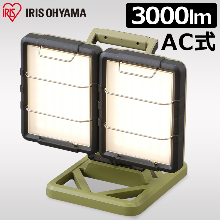 電気 あかり ライト LEDベースライトAC式3000lm LLT-3000BA送料無料 ライト らいと raito 灯り 灯 あかり 光 置き型 置 LED アイリスオーヤマ