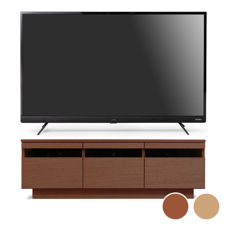 4Kテレビ フロントスピーカー 43型 完成品テレビ台 BTS-GD125U送料無料 テレビ テレビ台 セット TV 4K 43V 43型 完成品 ガラス アイリスオーヤマ