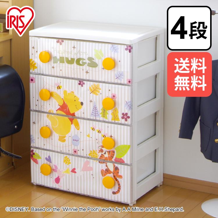 チェスト アイリスオーヤマ プーさんチェスト CHG-T554K プーNF【送料無料】 新生活