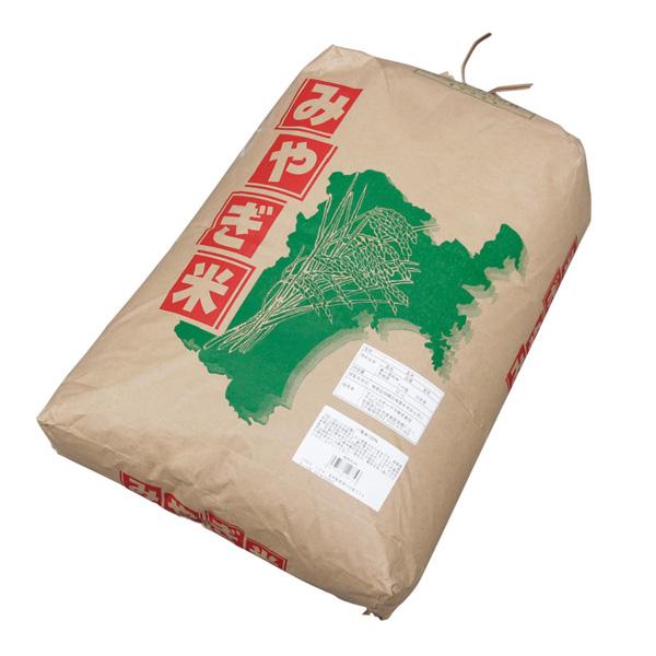 【玄米 30kg】【送料無料】玄米 宮城県産つや姫 30kg アイリスオーヤマ米