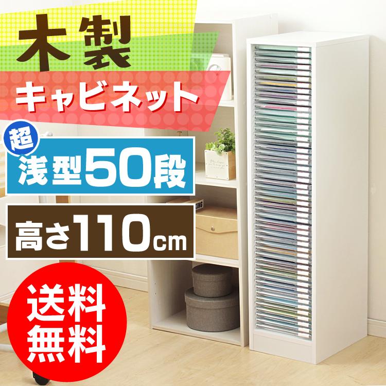 【送料無料】木製フロアケース MFE-1500 ホワイト アイリスオーヤマ