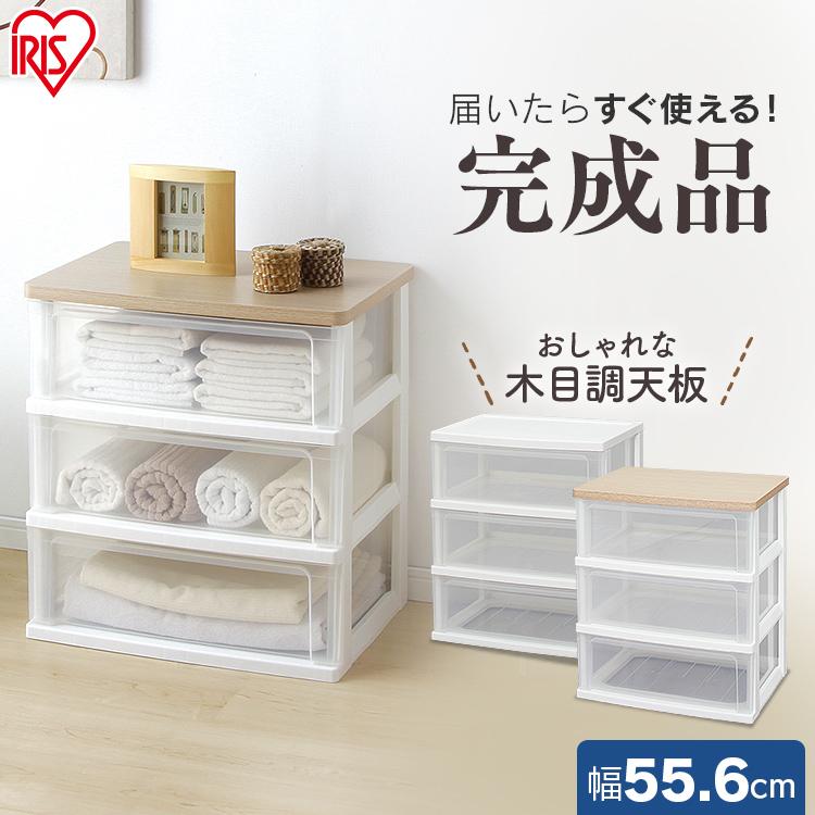 Storing Box Storage Case Chest Three