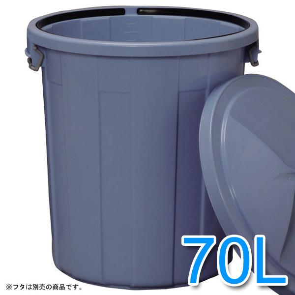 【13個セット】丸型ペールPM-70ブルー【アイリスオーヤマ】【代引不可】【同梱不可】【日時指定不可】