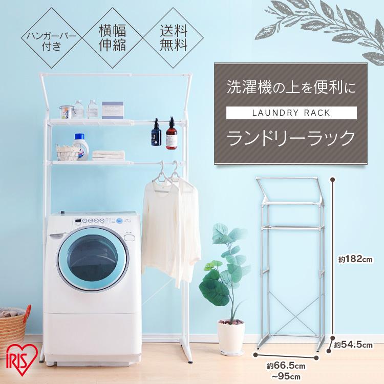 Kurashikenkou Laundry Rack Fashion Hanger With Laundry Rack Washing