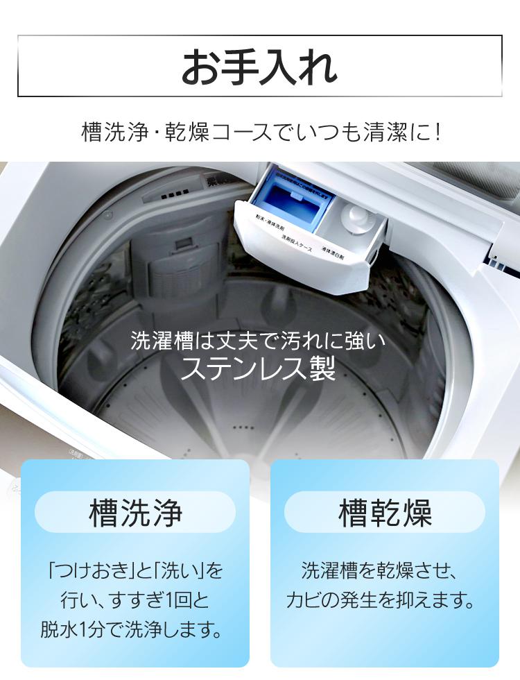 全自動洗濯機 8kg IAW-T801 一人暮らし 家電 ひとり暮らし 単身 ホワイト 白 8.0kg 部屋干し きれい キレイ 洗濯 せんたく えり そで 毛布 洗濯器 せんたっき 引っ越し すすぎ アイリスオーヤマ 新生活