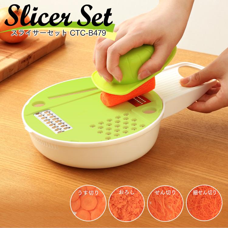 スライス せん切り器 せん切り 細せん切り器 細せん切り おろし器 手動 調理器具 調理 D 即納最大半額 激安超特価 ホワイト CTC-B479 料理 スライサーセット