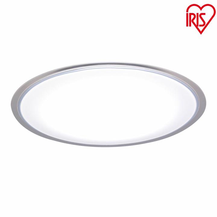 [2台セット] シーリングライト LED クリアフレーム 8畳 アイリスオーヤマ 送料無料 シーリングライト おしゃれ 8畳 リモコン付 照明器具 天井照明 LED照明 CL8D-5.0CF 調光 新生活[cpir]