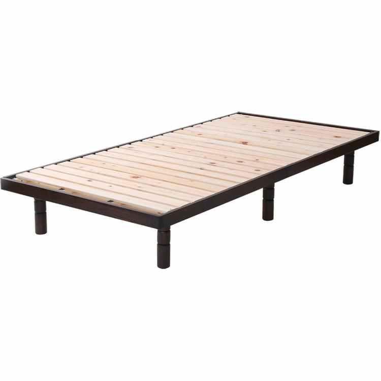 ベッド ダブル 収納 ダブルベッド すのこ 高さ調整 4段階 すのこベッド D SB-4D 送料無料 スノコベッド 収納 ダブル 天然木パイン材 ローベッド 高さ4段階 高さ調整 高さ調節 木製 シンプル おしゃれ 茶 ブラウン ナチュラル【D】