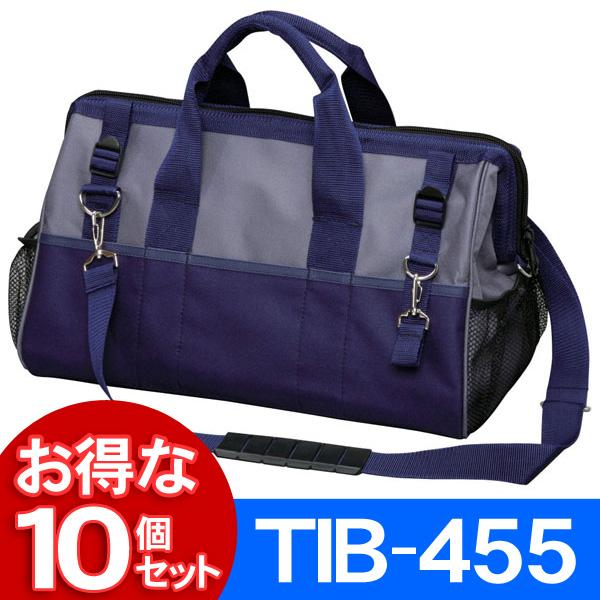 【10個セット】タフバッグTIB-455ダークブルー【アイリスオーヤマ】【送料無料】