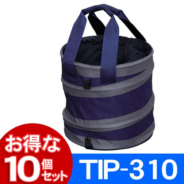 【10個セット】タフバッグ ポップアップTIP-310【アイリスオーヤマ】【送料無料】