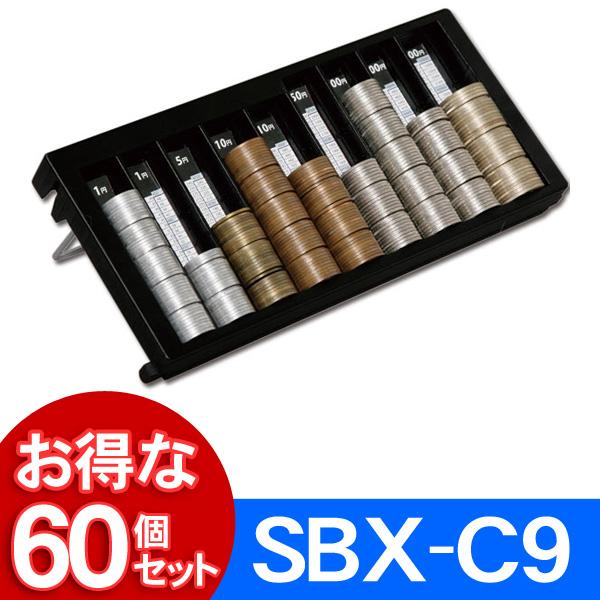 【60個セット】コインカウンターSBX-C9ブラック【アイリスオーヤマ】【送料無料】