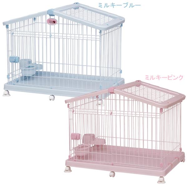 アイリスオーヤマ ハウスケージ HCA-900S ミルキーピンク・ミルキーブルー【送料無料】