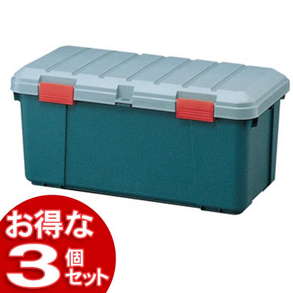 【3個セット】カートランクCK-85グレー/ダークグリーン【アイリスオーヤマ】【送料無料】