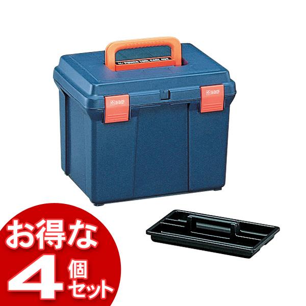 【4個セット】アイリスパワーツールケース 452 ブルー【アイリスオーヤマ】【送料無料】