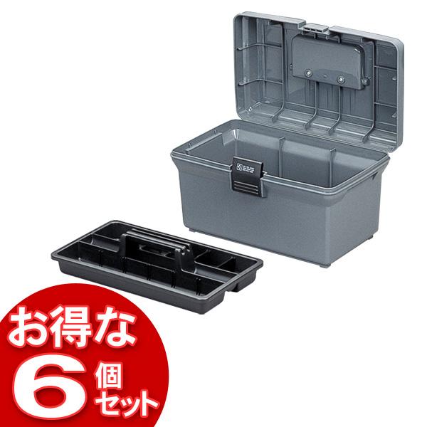 【6個セット】ハードケース 400 グレー【アイリスオーヤマ】【送料無料】