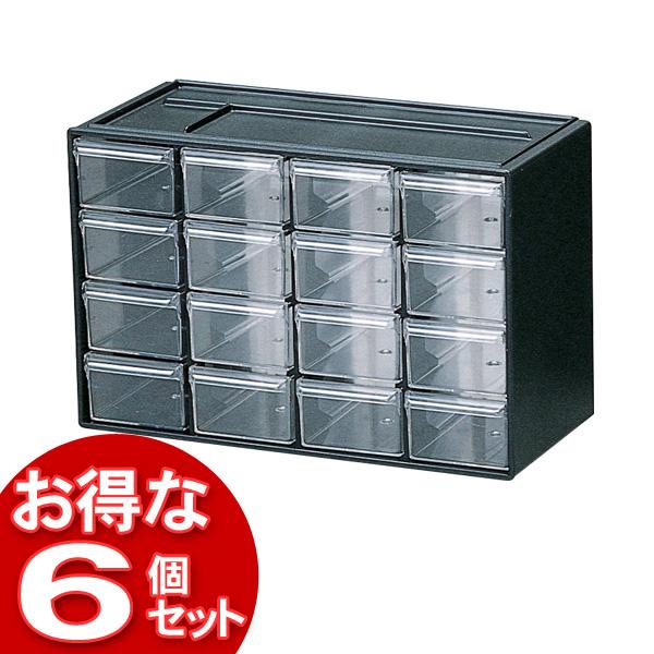 【6個セット】パーツキャビネットPC-30ブラック【アイリスオーヤマ】【送料無料】