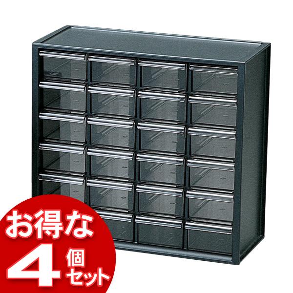 【4個セット】パーツキャビネットPC-310ブラック【アイリスオーヤマ】【送料無料】 [cpir]