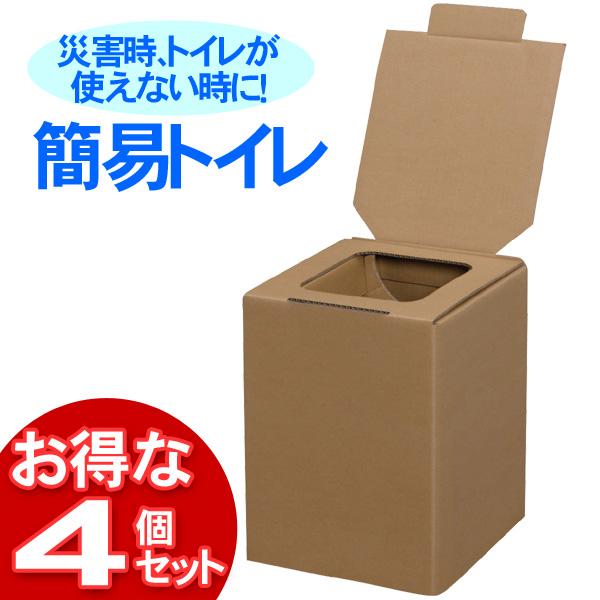 【4個セット】簡易トイレBTS-250【アイリスオーヤマ】【送料無料】