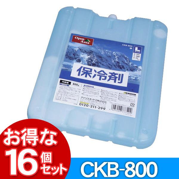 【16個セット】保冷剤ハードCKB-800【アイリスオーヤマ】【送料無料】 [cpir]