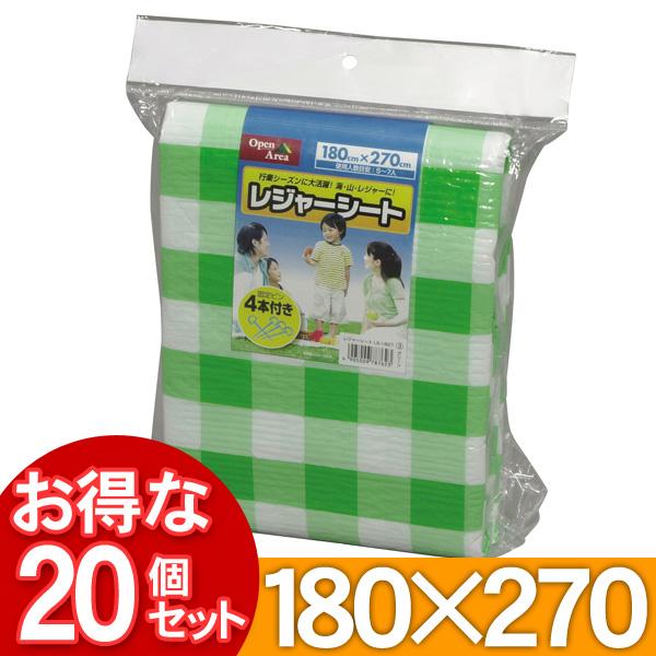 【20個セット】レジャーシートLS-1827グリーン(180×270)【アイリスオーヤマ】【送料無料】