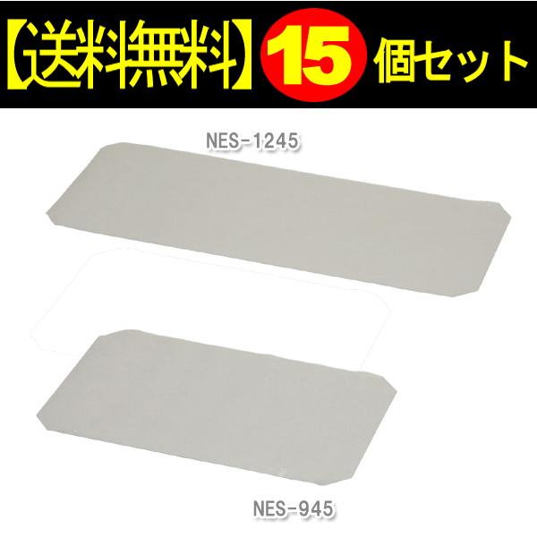 【15個セット】メタル軟質クリアシートNES-945クリア【アイリスオーヤマ】【送料無料】