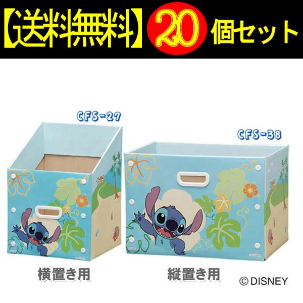 【20個セット】キッズクラフトケースCFS-27ライトブルー【アイリスオーヤマ】【送料無料】