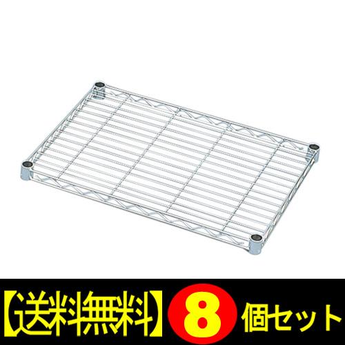 【8個セット】メタルミニ棚板MTO-545T【アイリスオーヤマ】【送料無料】