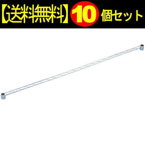 【10個セット】メタルミニサイドバーMTO-110S【アイリスオーヤマ】【送料無料】