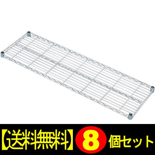 【8個セット】メタルミニ棚板MTO-1135T【アイリスオーヤマ】【送料無料】
