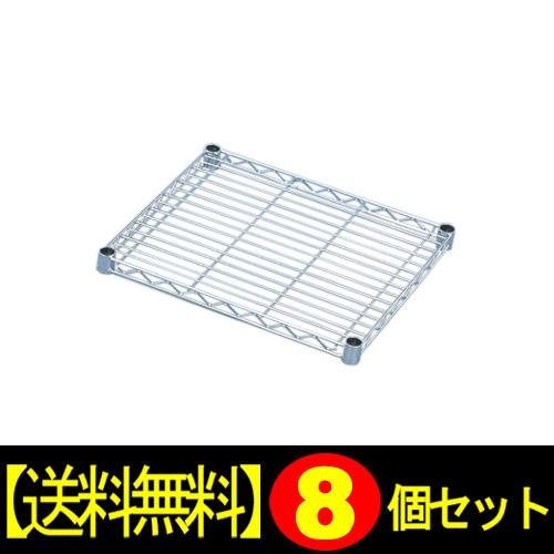 【8個セット】【メタルミニ(ポール径19mm)用】メタルミニ棚板MTO-4540T【アイリスオーヤマ】【送料無料】