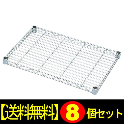 【8個セット】メタルミニ棚板MTO-5540T【アイリスオーヤマ】【送料無料】