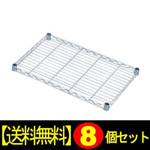 【8個セット】メタルミニ棚板MTO-6040T【アイリスオーヤマ】【送料無料】