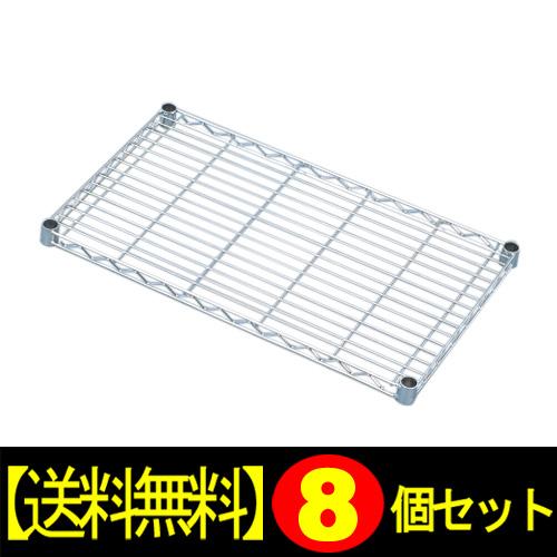 【8個セット】メタルミニ棚板MTO-6540T【アイリスオーヤマ】【送料無料】