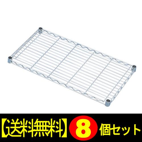 【8個セット】・<^ルミニ棚板MTO-7040T【アイリスオーヤマ】【送料無料】