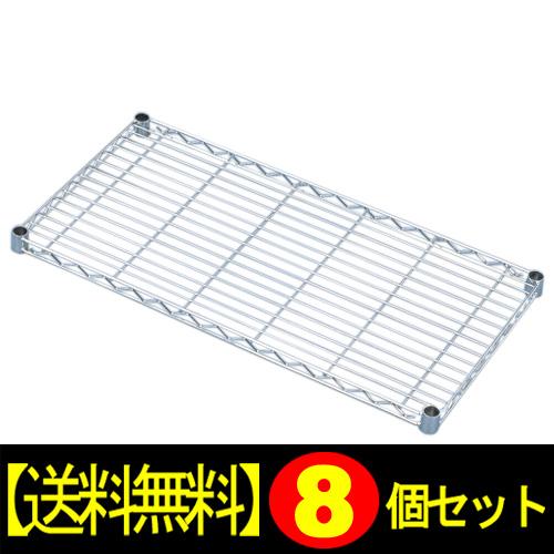 【8個セット】メタルミニ棚板MTO-7540T【アイリスオーヤマ】【送料無料】