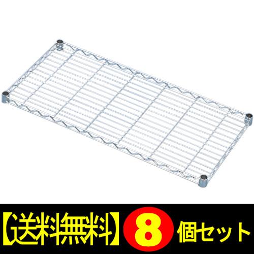 【8個セット】メタルミニ棚板MTO-8040T【アイリスオーヤマ】【送料無料】