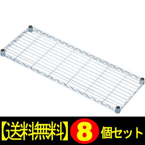【8個セット】メタルミニ棚板MTO-8530T【アイリスオーヤマ】【送料無料】