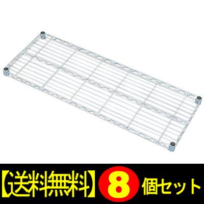 【8個セット】メタルミニ棚板MTO-9035T【アイリスオーヤマ】【送料無料】