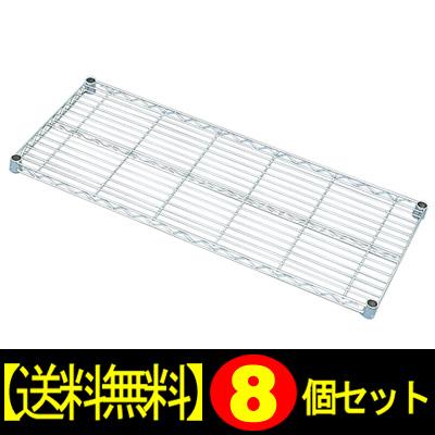 【8個セット】メタルミニ棚板MTO-9040T【アイリスオーヤマ】【送料無料】